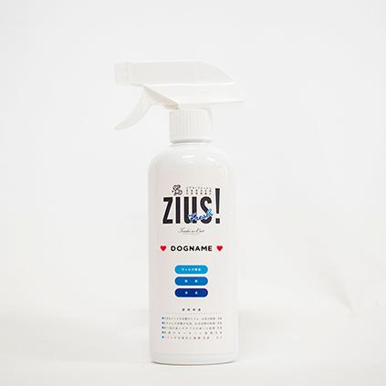ZIUS!Fresh