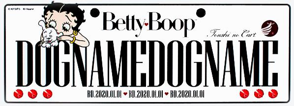 BettyBoopNumber-typeB